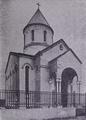 Armenian Church, Milan, Italy.png