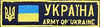 Army of Ukraine patch.png