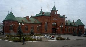 Arsk train station, Gor'kovskaya railways, Russia. Main hall view.jpg