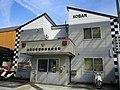 Asaka Police Station Asaka ekimae koban.jpg