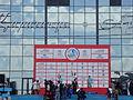 Asian Cycling Championships 2014 Karaganda 1 June DSC06108.JPG