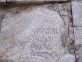 Aspres inscription.png