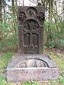 Assen - Armeens monument 01.jpg