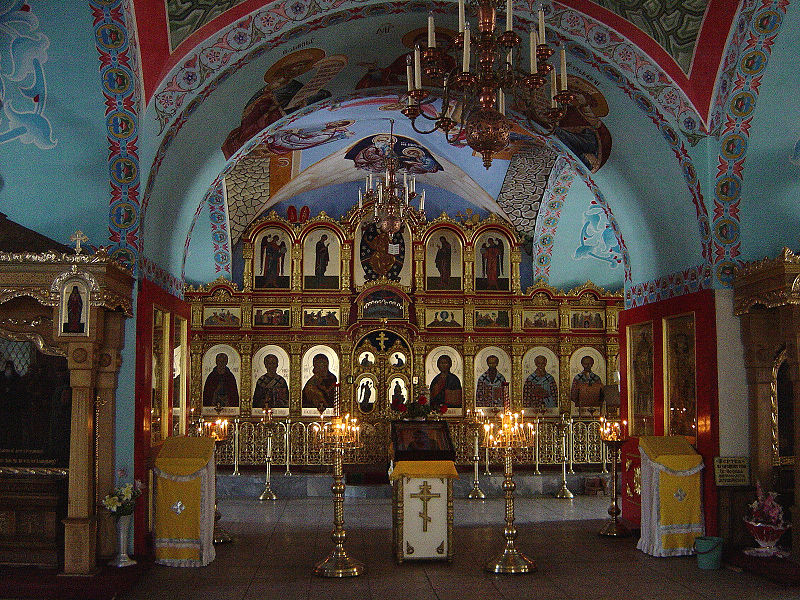 File:Astrakhan Maria-Ascension cathedral interior.jpg