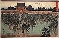Atagoyama in Shiba-IMG 9362.JPG