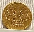 Augusto, aureo, 27 ac.-14 dc ca. 07.JPG