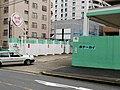 Auto-Gas-Stand-Fujimi-Nagoya.jpg