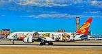 B-1540 Hainan Airlines 2016 Boeing 787-9 Dreamliner - cn 62715 - 473 (31347979946).jpg