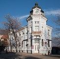 BNBank - Karlovo.jpg