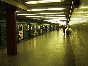 Árpád híd (Budapest Metro) - Image: BP metro Árpád híd