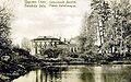 Babolovsky Palace PostCard.jpg