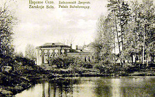 Ruined Russian palace