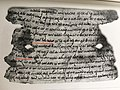 Bactrian document Northern Afghanistan 4th century.jpg