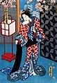 Baikō Onoe IV as Akama no Aishō Otomi in Yowa Nasake Ukina no Yoko-gushi.jpg