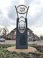 Balance (Nijmegen) - Q83740338 - 3.jpg