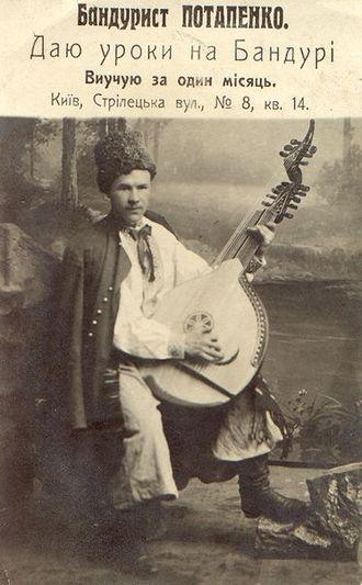 Bandura - Vasyl' Potapenko advertising bandura lessons ca. 1925