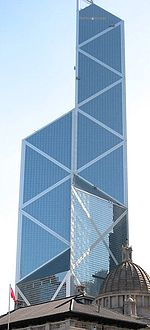 Bank of China Tower.jpg