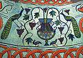 Baptistère paléochrétien de Butrint Albanie.jpg