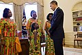Barack Obama talks with family members of Ambassador Daniel Ohene Agyekum of Ghana, 2010.jpg