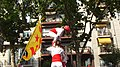 Barcelona, 14 -june 2014. Som Escola - panoramio (4).jpg