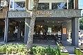 Barista Coffee NTU Store 20190615.jpg