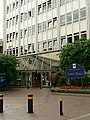 Bedford Town Hall - geograph.org.uk - 1380448.jpg