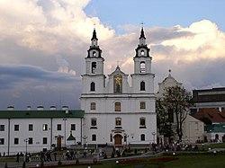 Belarus-Minsk-Cathedral of Holy Spirit-1.jpg