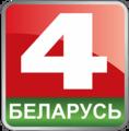 Belarus 4.png