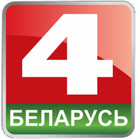 Image result for беларусь 4