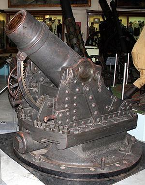 M1894 210mm Belgian mortar - The M1894 mortar.