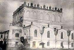 Belz Great Synagogue.jpg