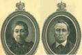 Benita Palma de Campos y Roque Jacinto Campos.png