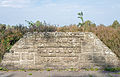 Bergen-Belsen concentration camp memorial - mass grave No 5 - 01.jpg