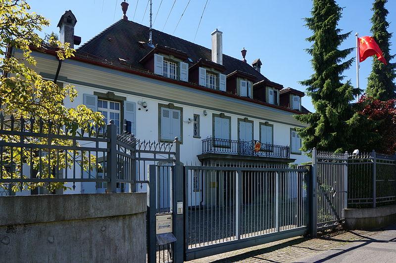 Bern Kalcheggweg 10 Embassy of China in Switzerland DSC01408.jpg