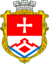 Coat of arms of Бершадь