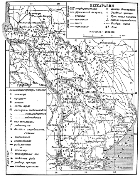 477px-Bessarabia_bw_map.png