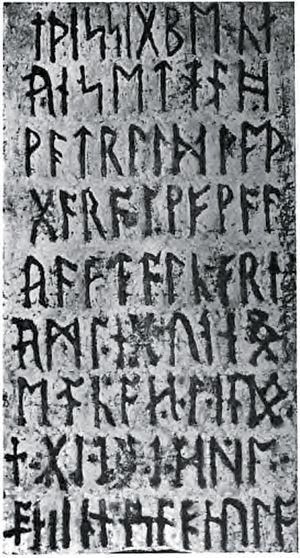 Bewcastle Cross - Bewcastle Cross, Plate of Runes on the West face