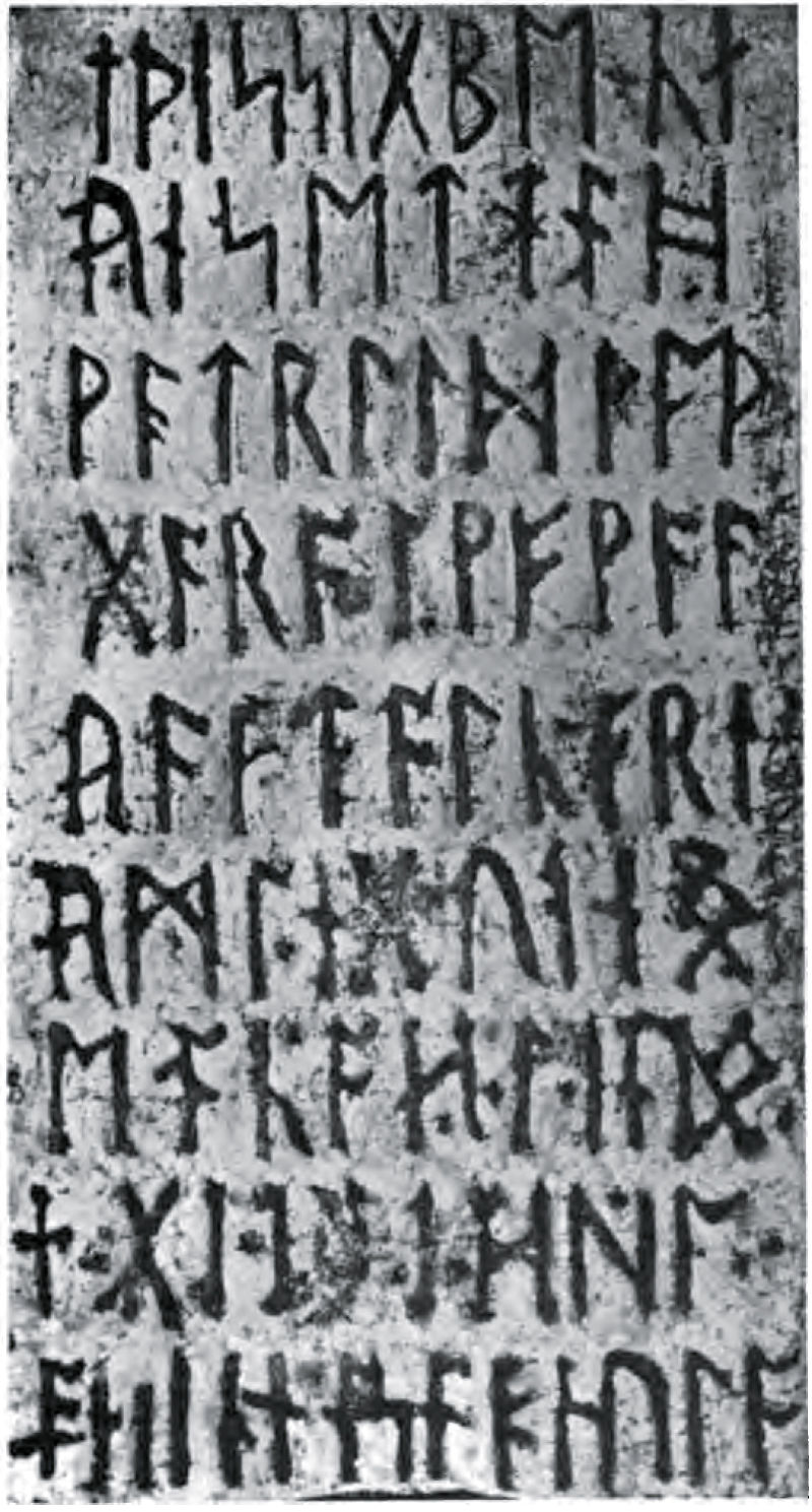 Bewcastle Cross, Plate of Runes.jpg