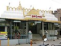 Bhagavan Shri Shirdi Sai Baba, Shrine Prayer and Meditation Organisation, Mullai nagar, Salem - panoramio (8).jpg