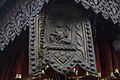 Bhatbhateni Temple Kathmandu-IMG 5000.jpg