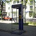 Bialogard-telephone-080516.jpg