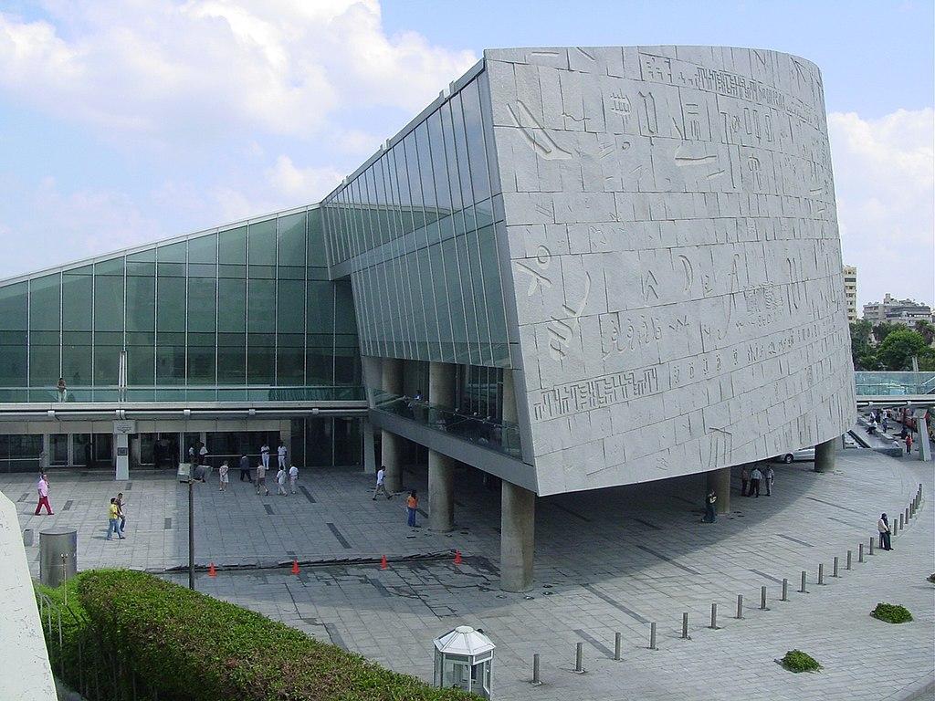 Bibliotheca Alexandrina plaza 003.jpg