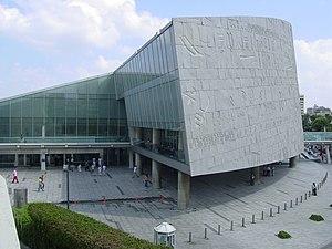 Bibliotheca Alexandrina plaza 003