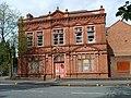 Bilston Technical School - geograph.org.uk - 412418.jpg
