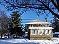 Binghamton, NY, USA - panoramio (81).jpg