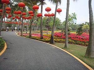 Binhai Park - Image: Binhai Park in 2016 03 01