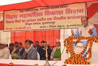 Dalit - Birbal Jha speaking for SCST Welfare Dept Bihar