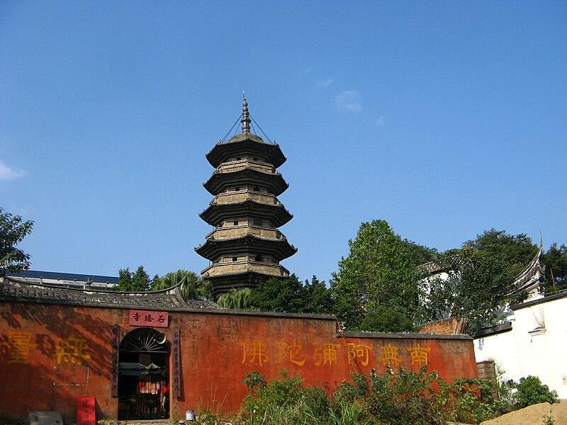 File:Black pagoda temple.jpg