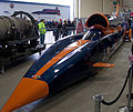 Bloodhound 1000mph Land speed record project (1).jpg