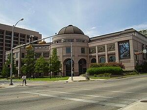 Bullock Texas State History Museum - Image: Bob Bullock Museum Austin TX